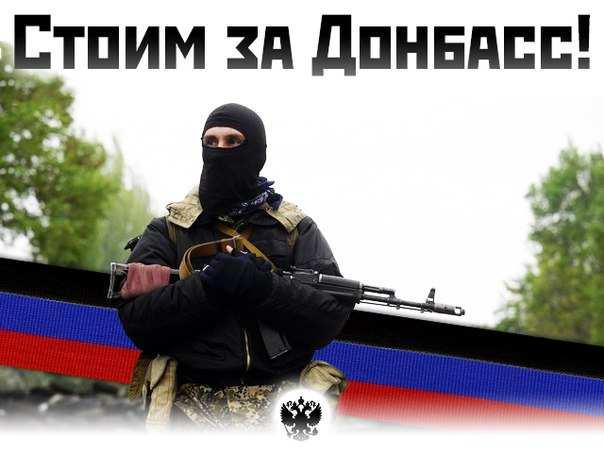 Сводка новостей Новороссии 12 апреля 2015 г. (ВИДЕО) | Русская весна