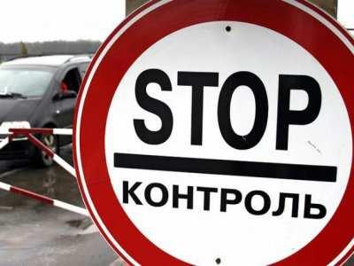 В Крыму ФСБ задержала украинца, который сменил фамилию, чтобы попасть на полуостров | Русская весна