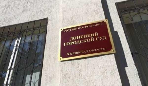 Наводчицу Савченко привезли всудДонецка | Русская весна