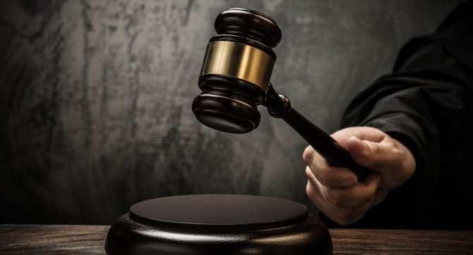 Украинским судам запретили использовать названия ДНР и ЛНР | Русская весна