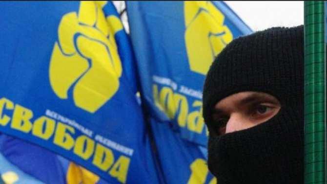 Участник убийства Олеся Бузины оказался главой райкома националистической партии «Свобода» | Русская весна