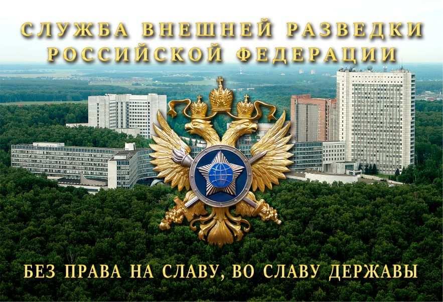 Директор СВР сообщил о ведущейся работе по пленённым ИГИЛ русским добровольцам | Русская весна