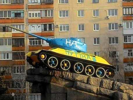 Украинские националисты надругались надпамятником воинам-освободителям (ФОТО) | Русская весна