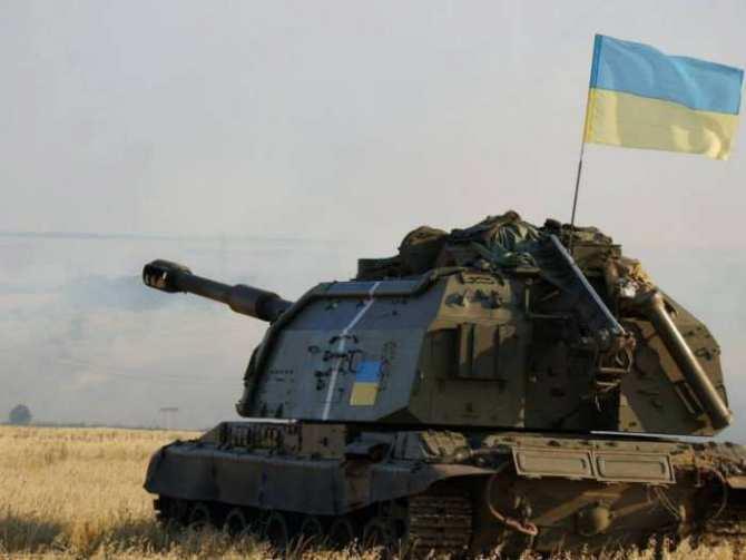 Киев готовит новую стратегию летней наступательной операции, — Минобороны ДНР | Русская весна