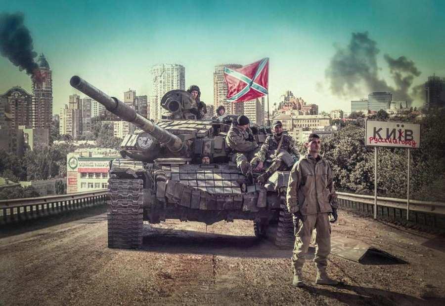 Россия захватит Украину ужеосенью, — СБУ | Русская весна