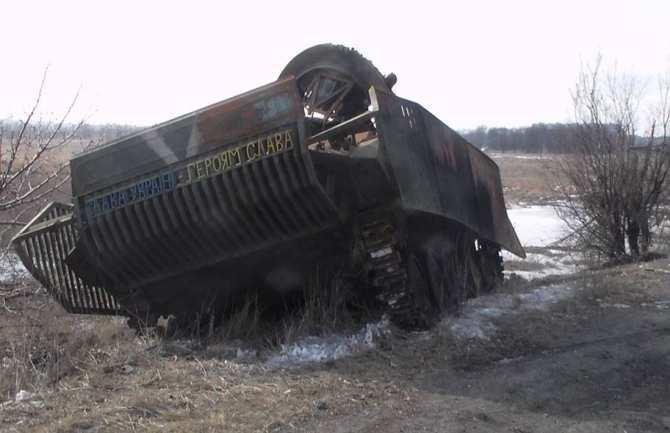 Минобороны ДНР: Киев ищет повода длявозобновления масштабных боевых действий   Русская весна