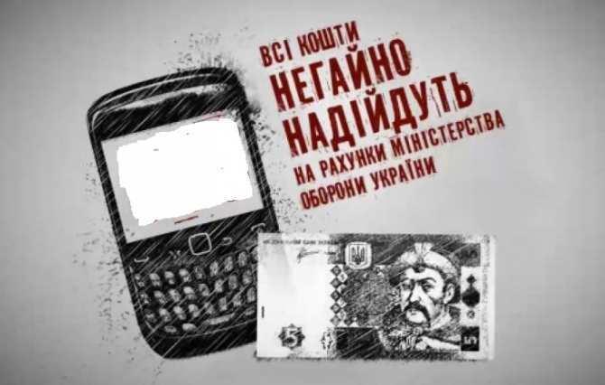 Украинские мобильные операторы грабят луганчан | Русская весна