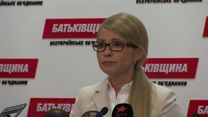 Тимошенко рассказала, как спасти Украину | Русская весна