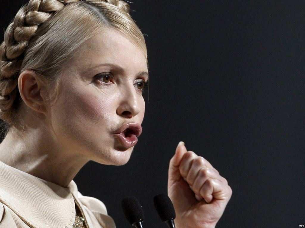 Тимошенко: Я буду баллотироваться в президенты Украины (ВИДЕО) | Русская весна