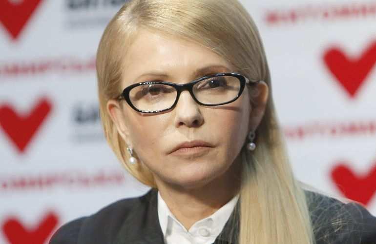 Тимошенко ищет украденные Яценюком деньги | Русская весна