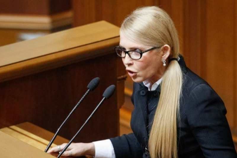 Тимошенко рассказала, почему не заканчивается война наДонбассе | Русская весна