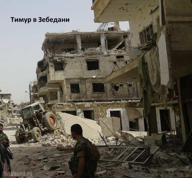 Обстановка на фронтах Сирии — сводка от ополченца «Тимура» | Русская весна