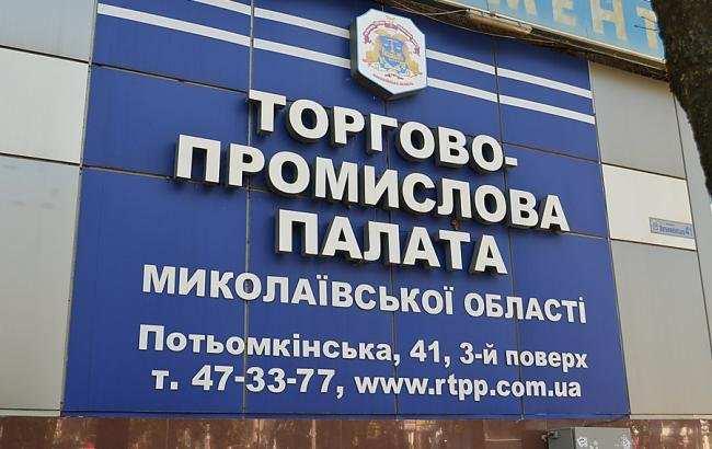 Вооруженный захват торгово-промышленной палаты в Николаеве | Русская весна