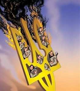 Антироссийская истерия ведет Украину к катастрофе | Русская весна