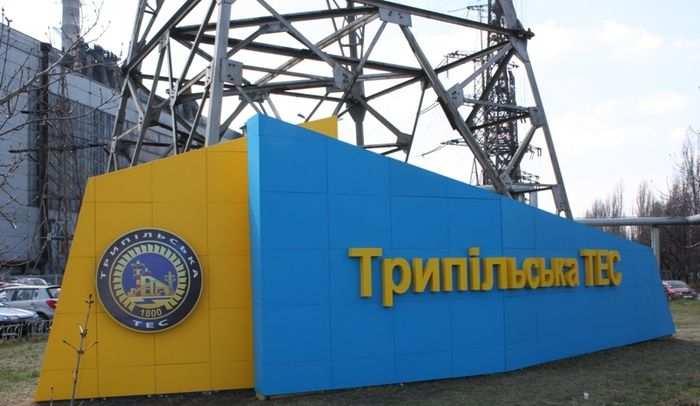 Трипольская ТЭС остановила работу последнего угольного блока | Русская весна