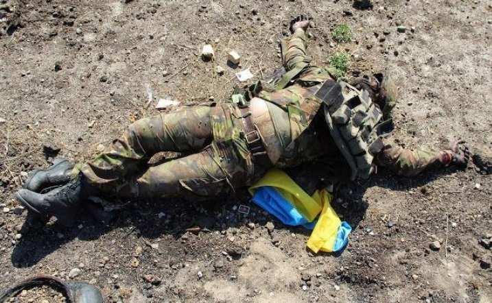 Испугался до смерти: стали известны обстоятельства гибели «всушников» на Донбассе | Русская весна
