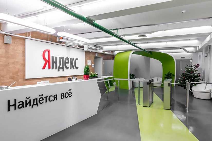 Найдётся всё: что ищут украинские силовики на серверах «Яндекса» | Русская весна