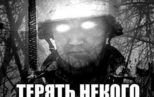 «Каска Тымчука» дала сбой: Тымчук сказал правду | Русская весна