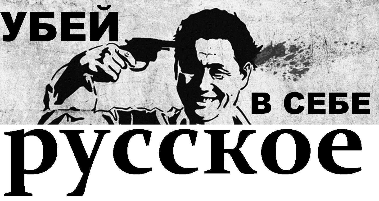 Чтоб не как у русских: на Украине хотят поменять воинские звания | Русская весна
