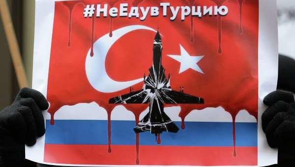 Песков: турецкий бизнес в РФ бьет в набат тревоги после атаки на Су-24 | Русская весна