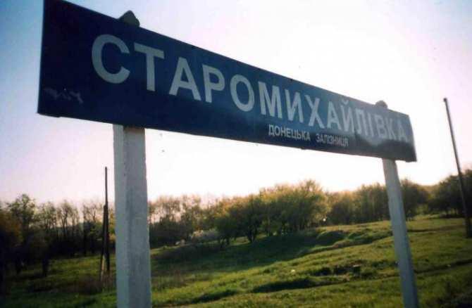 Неизвестные запугивают жителей Старомихайловки, чтобы те «эвакуировались» из села до 9 мая | Русская весна