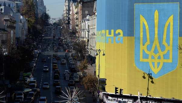 Украина заявила, что Россия остановила транзит украинских товаров | Русская весна