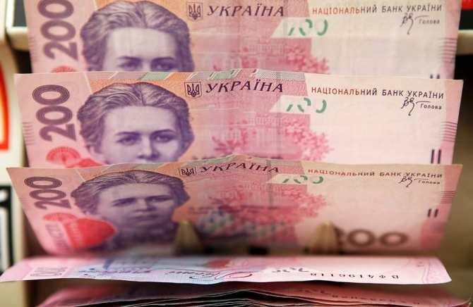 Киев получил кредит на 400 млн евро от европейского банка | Русская весна