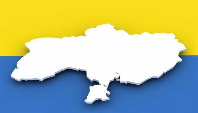 Украина рискует остаться островом между Западом иВостоком, — Financial Times | Русская весна