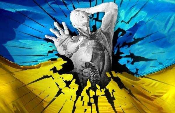Украину приговорили к геноциду, — мнение    Русская весна