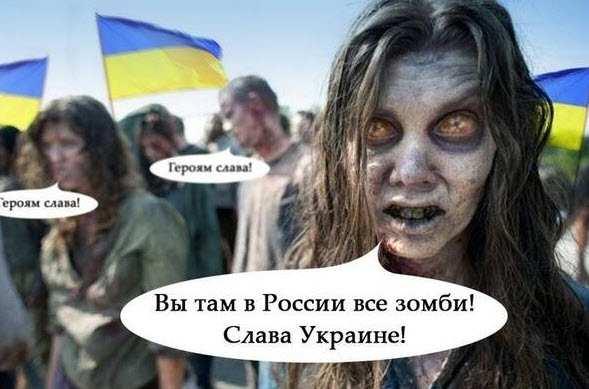 Об украинской языковой инквизиции, — мнение | Русская весна