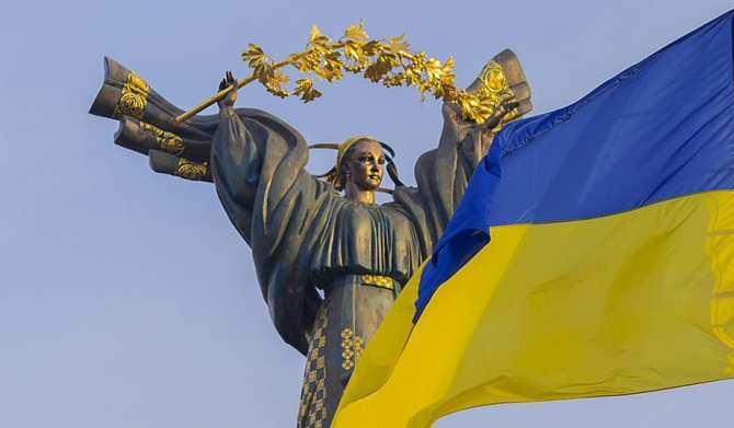 Луковица Ленина. Как украинские власти пропагандируют коммунизм (ФОТО) | Русская весна