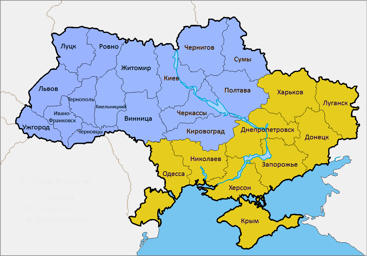 Турция выступила затерриториальную целостность Украины, включая Крым | Русская весна