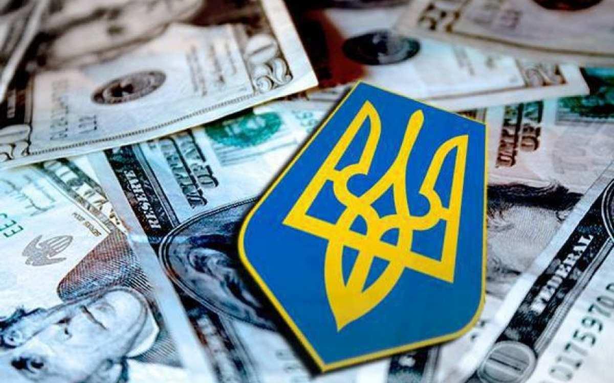 ВНацбанке Украины озвучили размер выплат погосдолгу | Русская весна