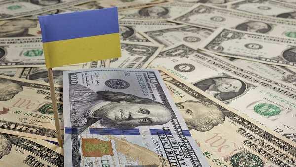 Москва ждет от Киева официального ответа на предложение о реструктуризации | Русская весна
