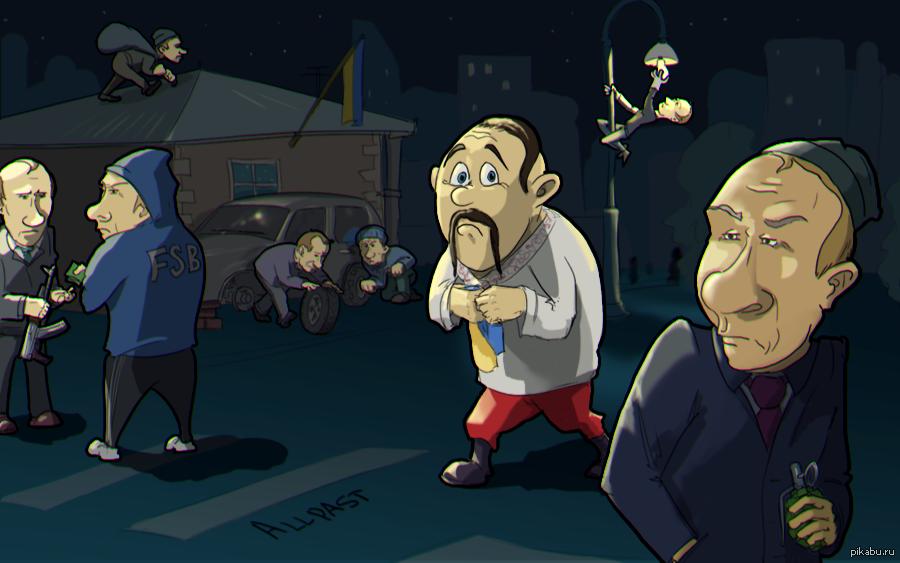 НаУкраине заявили озадержании 9«агентов российских спецслужб»  | Русская весна