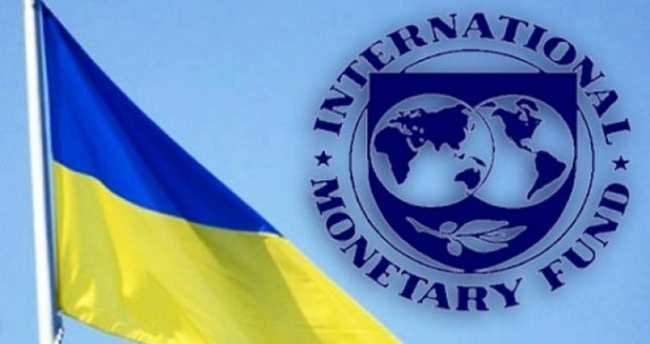 МВФ опубликовал требования к Украине по ценам на газ для населения | Русская весна