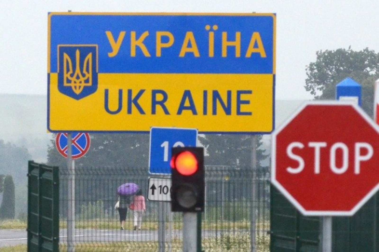 Российских артистов заставят признать свою страну оккупантом при въезде на Украину | Русская весна