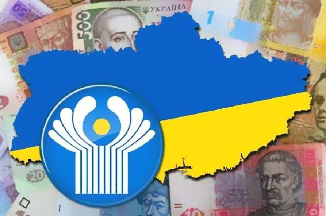 Реальный, а не показной разрыв с СНГ обойдётся Украине в миллиарды, — СМИ Польши | Русская весна