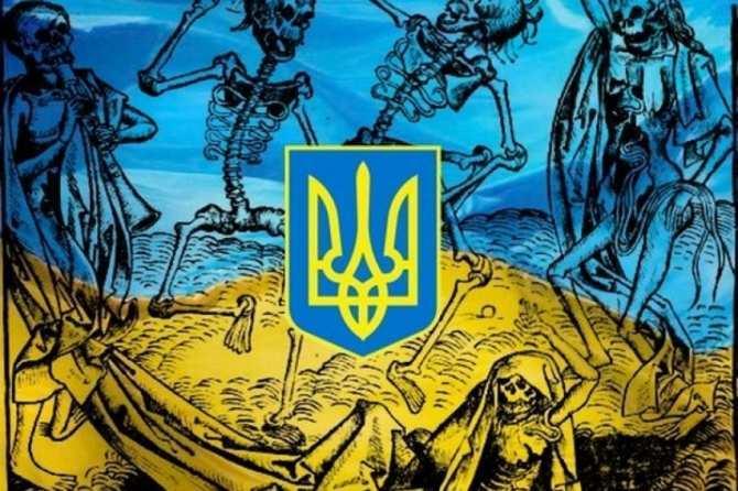 Украина — на грани выживания. Как наследники Майдана разрушали государство (ФОТО)   Русская весна