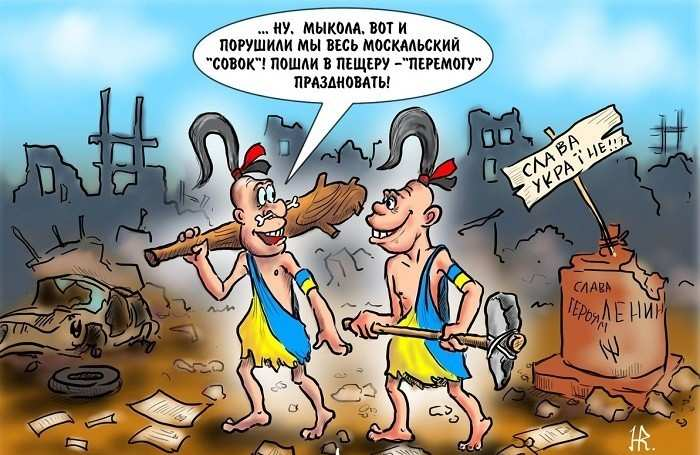 Отряд самоубийц: Минэнерго Украины хочет запретить импорт угля изРоссии | Русская весна