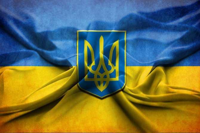 Инфляция на Украине составила почти 60%   Русская весна