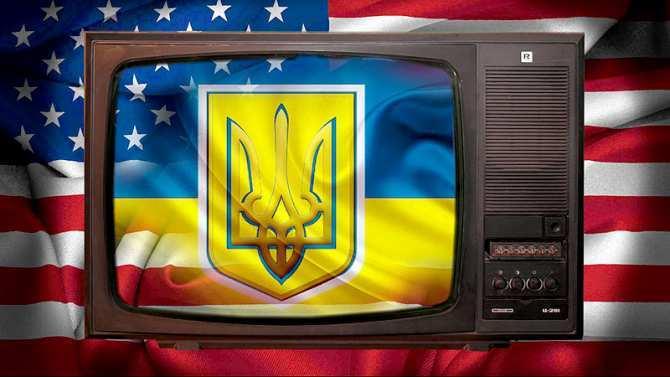 Киев против Донецка: радиоактивные елки, отравленные деньги итурецкие шпионы в ДНР, — атака украинских информвойск (ФОТО) | Русская весна