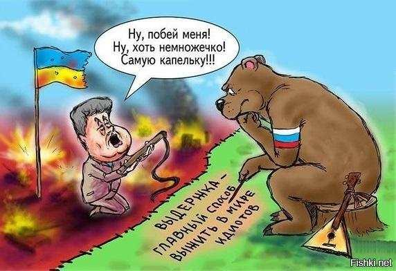 В белый свет: зачем Украина затевает ракетные стрельбы вблизи Крыма | Русская весна