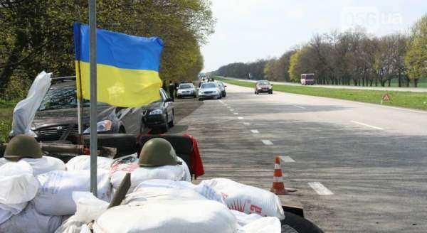 Жители ДНР опасаются за свою жизнь при пересечении украинских блокпостов (ФОТО)   Русская весна