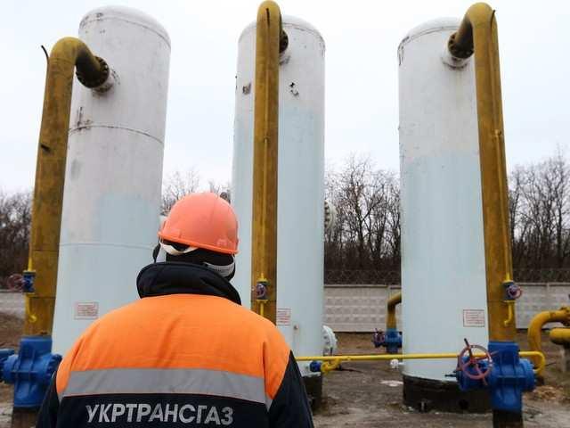 На Украине заявили об окончании ремонта газопровода в Закарпатье | Русская весна
