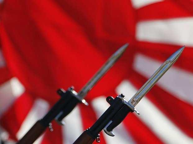 Япония выделила Украине кредит в размере $1,5 млрд | Русская весна