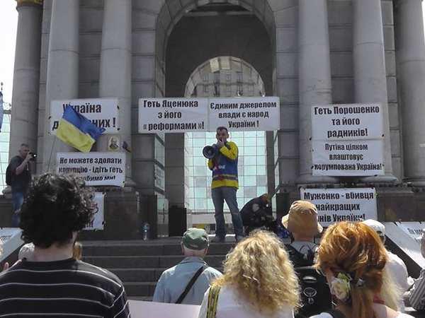 В Киеве задержан организатор «Майдана 3.0» Ташбаев | Русская весна