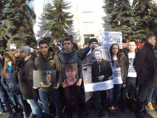 «В их смерти виновна Савченко» — митинг у посольства Украины в Москве (ФОТО, ВИДЕО) | Русская весна