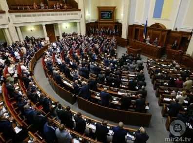 В Верховной Раде готовятся к национализации имущества российских компаний | Русская весна