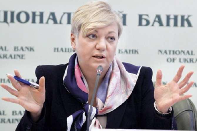 На Украине открывают уголовное дело против главы Нацбанка | Русская весна